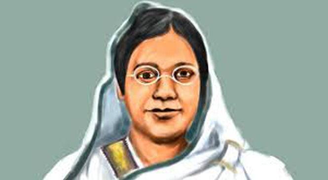 বেগম রোকেয়া'র লেখনীতে সমাজচিন্তাই মূর্ত হয়েছে